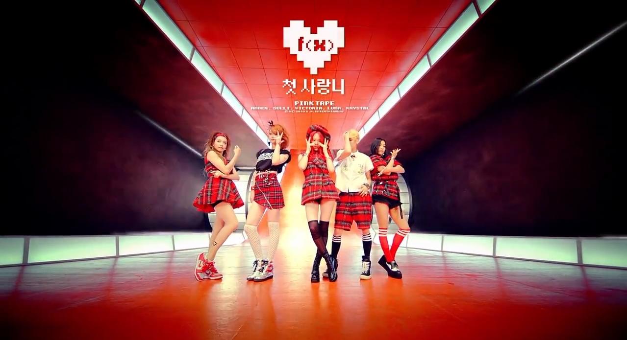 ... CAPS] f(x) – 첫사랑니 (Rum Pum Pum Pum) MV Teaser | f F(x) Amber Pink Tape