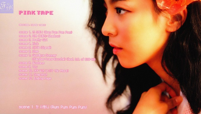 fxhkfc_Pink Tape_035