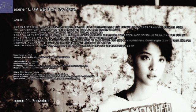 fxhkfc_Pink Tape_044